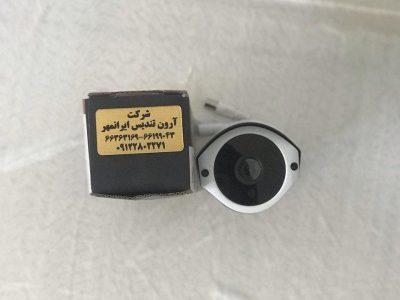 دوربين ٢ مگاپيكسل لنز ٢/٨ دام HD no name